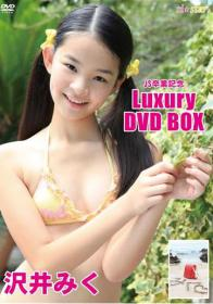 沢井みく Luxury DVD BOX[JMKD-0012]