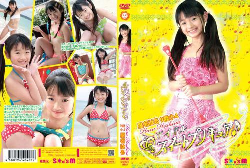 星名はる 9歳小4 アイドルスイートプリキュアのサムネイル画像