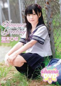 Summer Greeting 桜木ひな[CHAMA-11]の