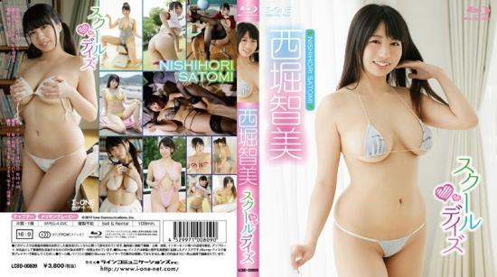 [LCBD-00809] Satomi Nishihori 西堀智美 スクールデイズ BD