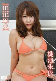 miiimo 桃池未依[STBS-0009]