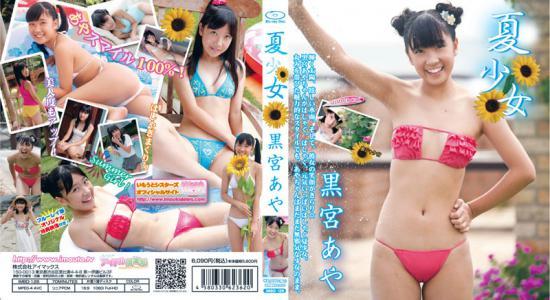 黒宮あや「 夏少女 」のBlu-rayジャケ写画像