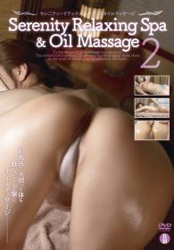 Serenity Relaxing Spa&Oil Massage2[SHMO-206]